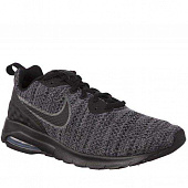 NIKE Кроссовки мужские Air Max Motion LW LE, black, grey