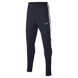 NIKE Брюки детские BOYS DRI-FIT ACADEMY, dark blue, white