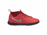 NIKE Бутсы детские JR PHANTOM VSN CLUB DF TF, red