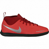 NIKE Бутсы детские JR PHANTOM VSN CLUB DF IC, red
